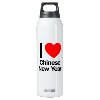 i love chinese new year thermos water bottle