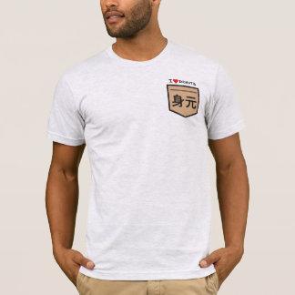 I Love Donuts: Corolla AE86 T-Shirt