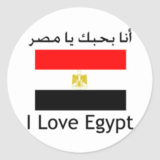 I love egypt with flag classic round sticker