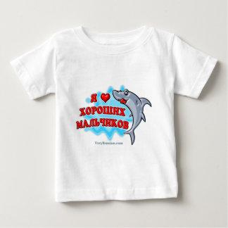 I love good boys baby T-Shirt