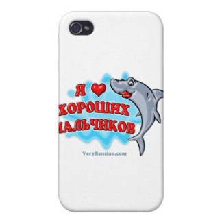I love good boys iPhone 4 case