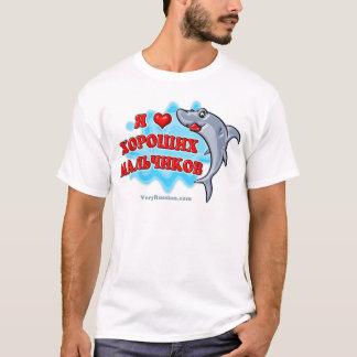 I love good boys T-Shirt