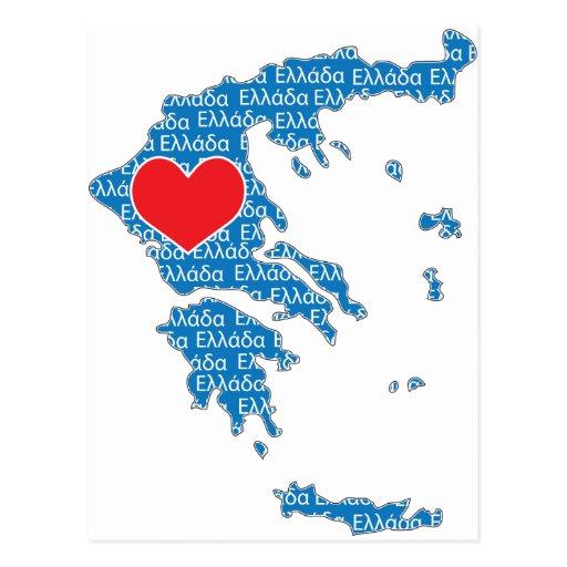 I Love Greece Map Postcard