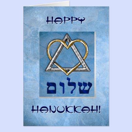 I Love Hanukkah! Card