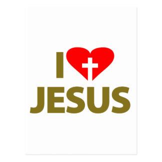 I love (heart)  jesus postcard