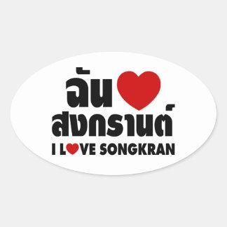 I Love (Heart) Songkran Oval Sticker