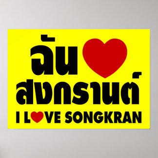 I Love (Heart) Songkran / Thai Language Script Poster
