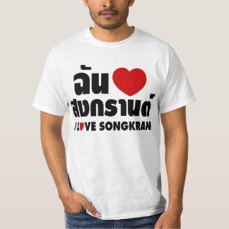 I Love (Heart) Songkran / Thai Language Script T-Shirt