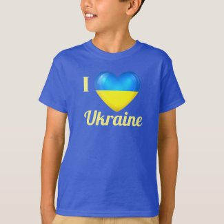 I Love Heart Ukraine Flag Kids' T Shirt
