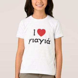 I Love Heart Yiayia Girl's Ringer T-shirt