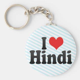 I Love Hindi Keychain