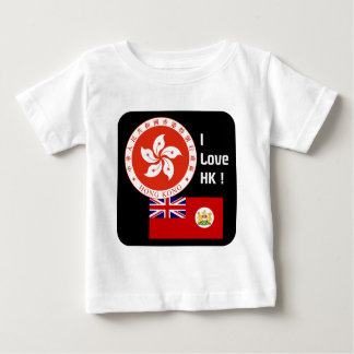 i love hk -design 1 from 933958store baby T-Shirt