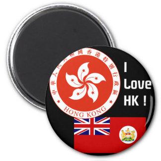 i love hk -design 1 from 933958store fridge magnet