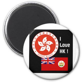 i love hk -design 1 from 933958store refrigerator magnet