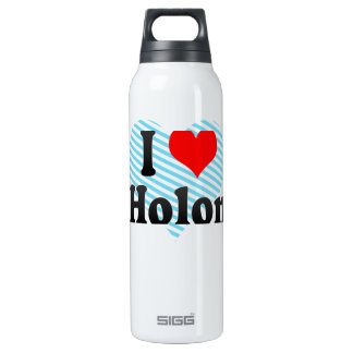 I Love Holon, Israel 16 Oz Insulated SIGG Thermos Water Bottle