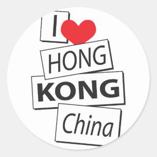 I Love Hong Kong China Classic Round Sticker