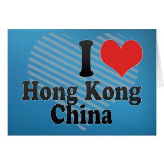 I Love Hong Kong+China Greeting Card