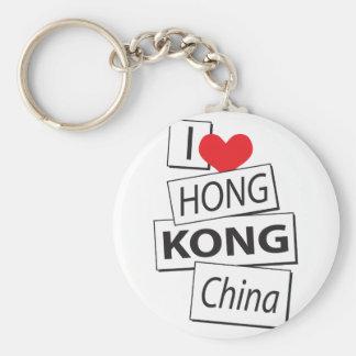 I Love Hong Kong China Keychain