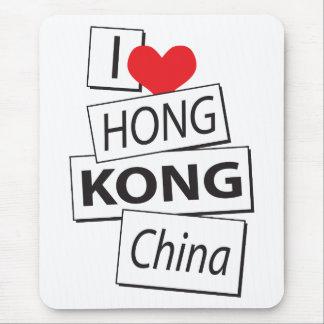 I Love Hong Kong China Mouse Pad
