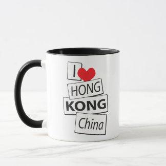 I Love Hong Kong China Mug