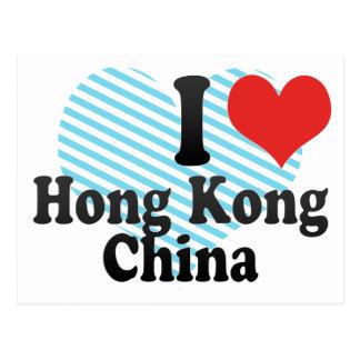 I Love Hong Kong+China Postcard