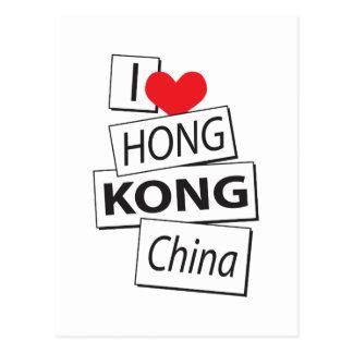 I Love Hong Kong China Postcard