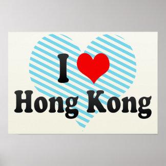 I Love Hong Kong, Hong Kong Print