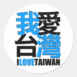 I love, I like  TAIWAN design Classic Round Sticker