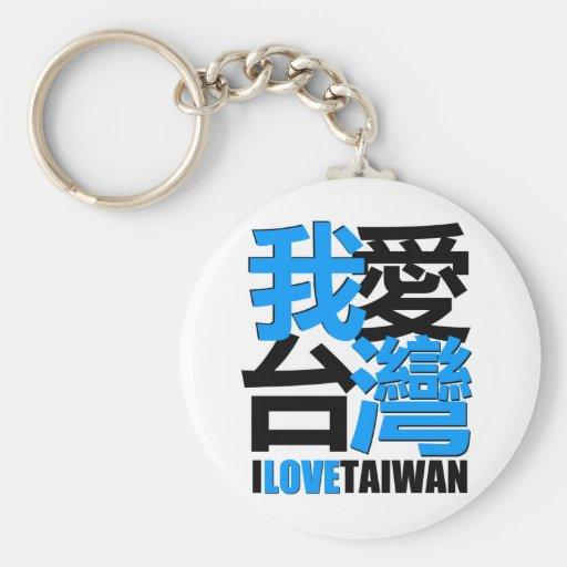 I love, I like  TAIWAN design Keychain