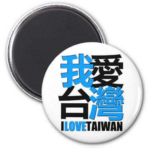 I love, I like  TAIWAN design Magnets