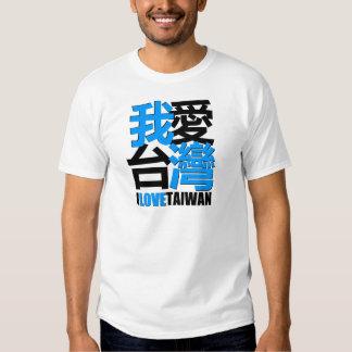 I love, I like  TAIWAN design T Shirts