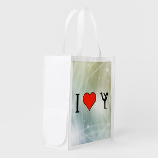 I Love Ice Skating Reusable Grocery Bags