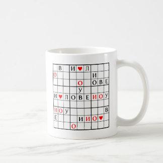 I love iou coffee mug