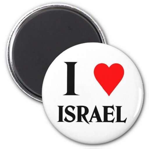i love Irsael 2 Inch Round Magnet