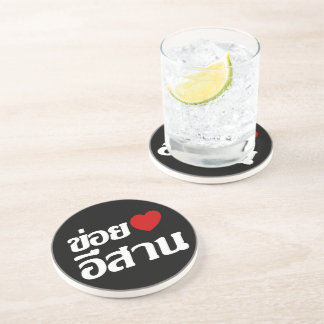 I Love Isaan ♦ Written in Thai Isan Dialect ♦ Beverage Coasters