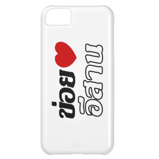 I Love Isaan ♦ Written in Thai Isan Dialect ♦ Case For iPhone 5C