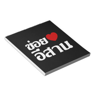 I Love Isaan ♦ Written in Thai Isan Dialect ♦ Note Pad