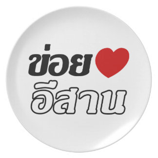 I Love Isaan ♦ Written in Thai Isan Dialect ♦ Dinner Plate