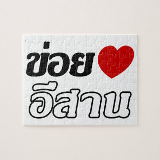 I Love Isaan ♦ Written in Thai Isan Dialect ♦ Jigsaw Puzzles