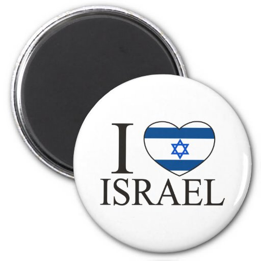 I Love Israel 2 Inch Round Magnet