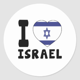 I Love Israel Classic Round Sticker