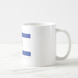 I Love Israel Coffee Mug