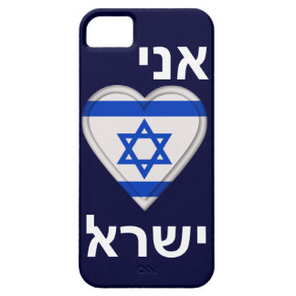 I Love Israel in Hebrew iPhone SE/5/5s Case