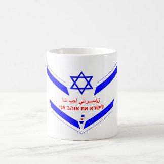 I LOVE ISRAEL-MUG COFFEE MUG
