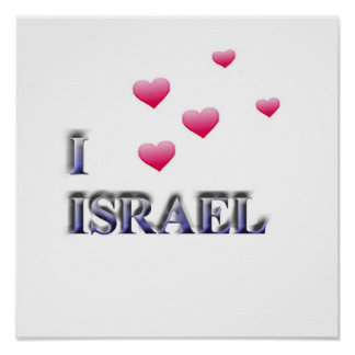 I love Israel Poster
