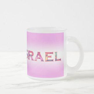 I (Love) Israel - Star of David Frosted Glass Coffee Mug