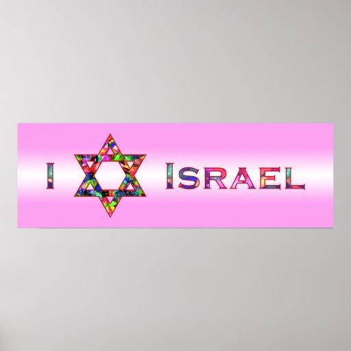 I (Love) Israel - Star of David Poster