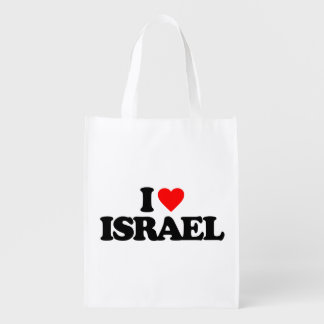 I LOVE ISRAEL GROCERY BAG