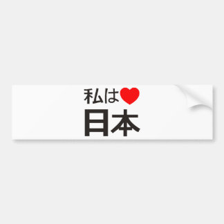I love Japan Bumper Sticker