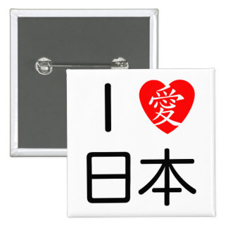 I love Japan 2 Inch Square Button